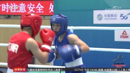 [拳击]拳台上的舞者——女拳击手胡美益