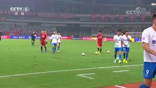 [中超]第22轮:上海上港VS天津泰达 完整赛事
