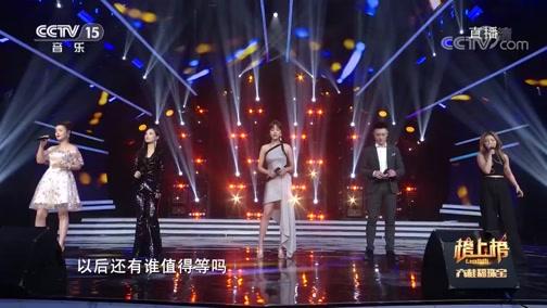 [全球中文音乐榜上榜]歌曲《飞云之下》 演唱:群星