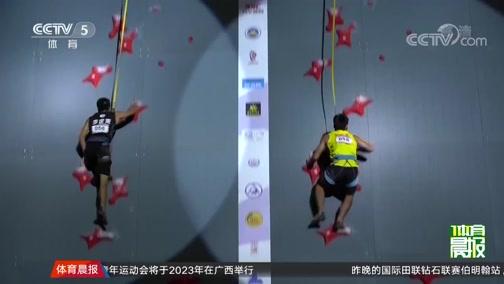 """[综合]中攀联赛乐业站 """"新人""""勇夺速度冠军"""