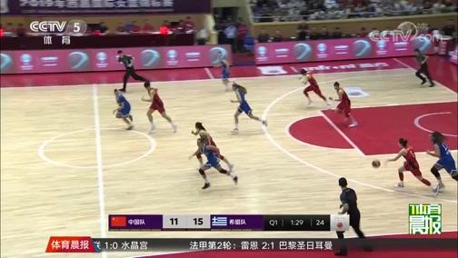 [中国女篮]中国女篮全胜夺冠 热身赛收获信心