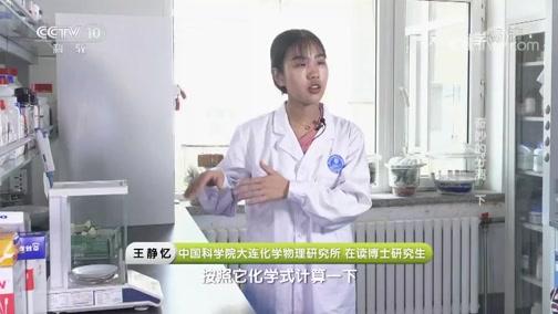 [走近科学]钡锶钴铁透氧膜材料在国际上具有引领地位