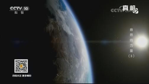 [真相]真有外星生命?木卫二的神秘红线是什么?