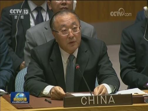 [视频]联合国安理会紧急磋商美国试射导弹