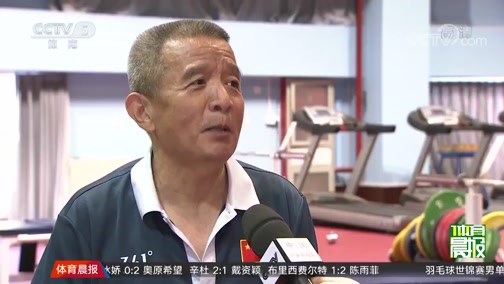 [举重]人如其名 残疾人举重队金牌教练李伟朴