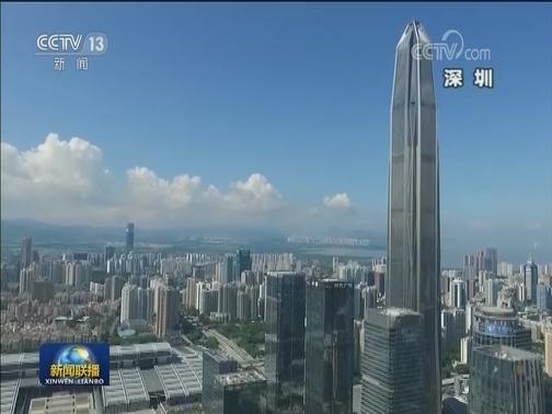 [视频]伍淑清:香港年轻人应开拓视野