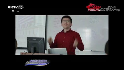 [中国音乐电视]歌曲《有梦的地方就有阳光》 演唱:扎西顿珠