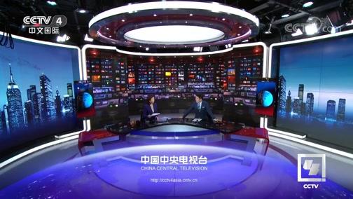《中国新闻》 20190825 12:00
