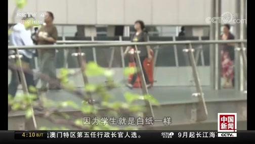 [中国新闻]香港教育界人士:通识教育存问题