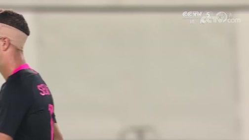 [亚冠]1/4决赛首回合:广州恒大VS鹿岛鹿角 完整赛事