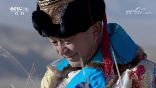 [中华民族]原生态的民歌和长调 唱出蒙古族人在天地间的恣意和豪迈