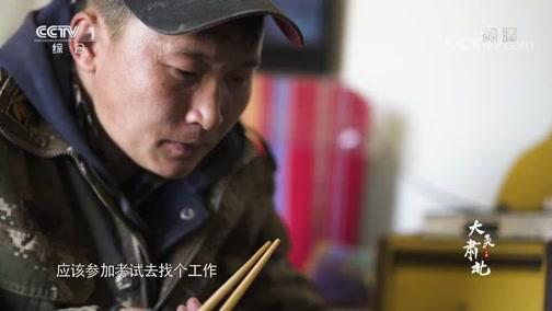 [中华民族]父与子的对话 属于草原的赤子之心