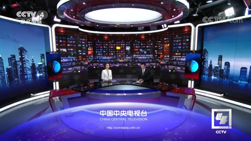 《中国新闻》 20190911 08:00