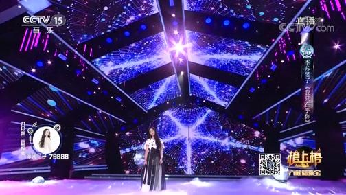 [全球中文音乐榜上榜]歌曲《我只在乎你》 演唱:李莎旻子
