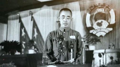 《国家记忆》9月20日播出:人民政协诞生之路——创立伟业
