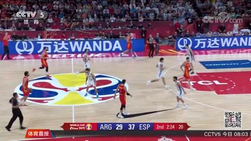 """[篮球]战术岛305世界波:闫宇峰解析""""西班牙"""""""