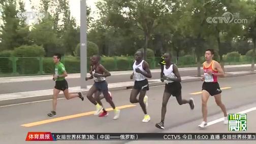[田径]2019大同国际马拉松赛圆满结束