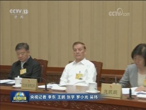 [视频]十三届全国人大常委会第十三次会议在京举行