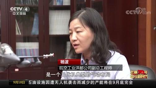 [中国新闻]壮丽70年 奋斗新时代·江西南昌