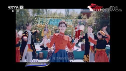 《中国音乐电视》 20190918