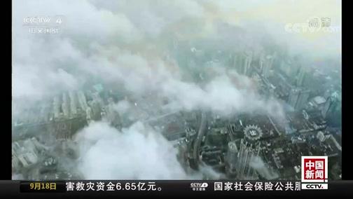 [中国新闻]俄联邦委员会主席:中国发展道路正确