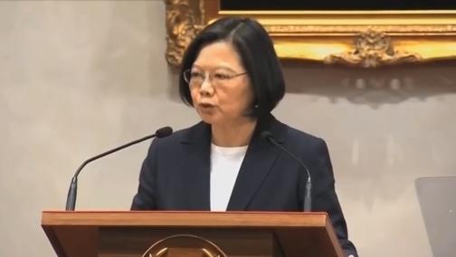 台当局加码挑衅两岸关系 台海冲突一触即发? 00:02:04
