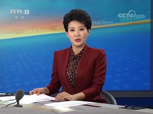 [新闻直播间]千里黄河壶口激荡 黄河