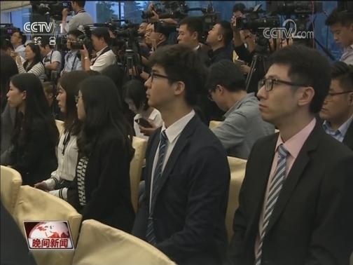 [视频]中华人民共和国和所罗门群岛建立外交关系