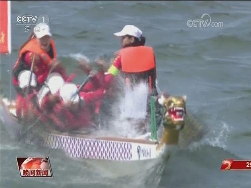 [视频]2019中华龙舟大赛南京六合站开赛