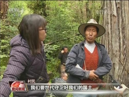 [视频]西藏玉麦:生活在变 坚守不变