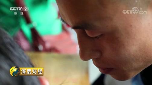 [深度财经]贵州蜡染文化手艺传承 开辟就业新领域