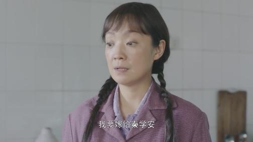 提亲受阻为爱勇争锋 果树遭虫害求助无门 00:00:56