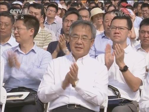 [视频]胡春华出席中国农民丰收节庆祝活动