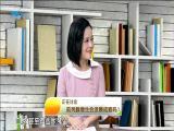 男性的生命之腺 名医大讲堂 2019.10.08 - 厦门电视台 00:29:24
