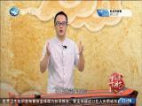 《中国故事》信义走商海 斗阵来讲古 2019.10.09 - 厦门卫视 00:29:04