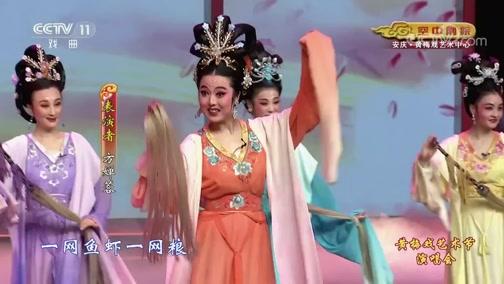 �蚋璩��新�r代 主演:李�浣�