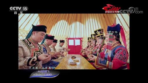 [中国音乐电视]歌曲《心在草原飞》 演唱:廖芊芊