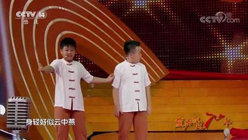 [音乐快递]《中国功夫》 演唱:杨果果 陈鑫淼
