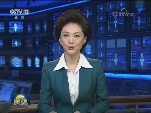 """[视频]香港中联办负责人就美国国会众议院通过""""2019年香港人权与民主法案""""发表声明表示坚决反对和严厉谴责"""