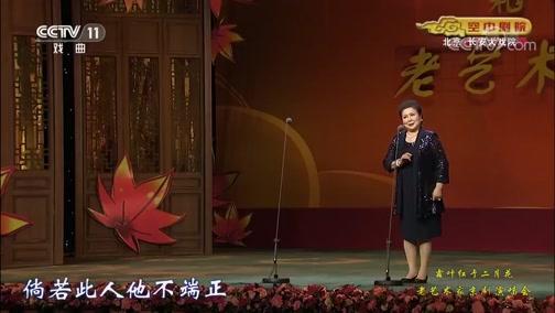 [CCTV空中剧院]京剧《御碑亭》选段 演唱:李莉