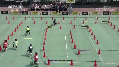 [英雄出少年]第二轮比赛:个人竞速赛