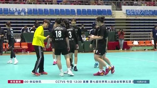 [综合]江苏逆转山东夺得全国女子手球锦标赛冠军