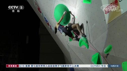 [综合]2019年攀岩世界杯厦门站圆满落幕