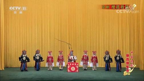 莆仙戏鸾凤和鸣全本 主演:望江剧团