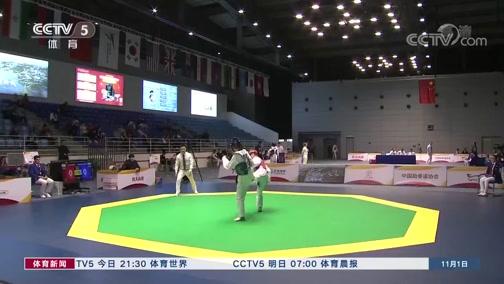 [跆拳道]高手齐聚无锡 努力争夺奥运入场券