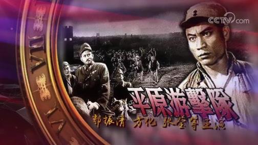《中国文艺》 11月9日节目预告