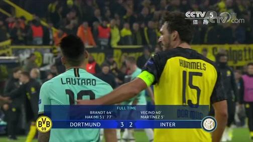 [欧冠]F组小组赛:多特蒙德VS国际米兰 完整赛事
