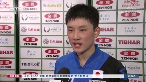 [乒乓球]张本智和独得两分 日本队晋级四强
