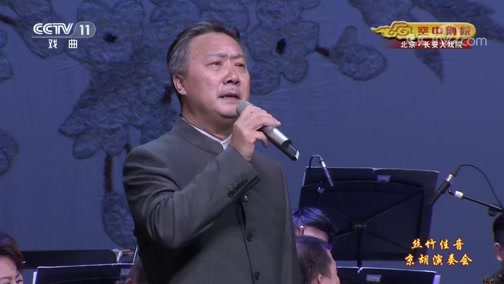 [CCTV空中剧院]京剧《赵氏孤儿》 演唱:朱强