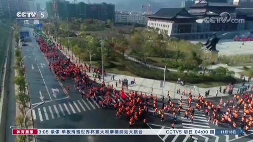 [综合]第三届阳明山万人徒步大会崇义举行